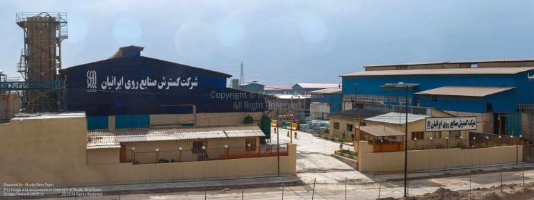 عکاسی نمای کارخانه گسترش صنایع روی ایرانیان | عکاسی صنعتی | عکاسی هوایی