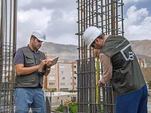 سازمان نظام مهندسی البرز