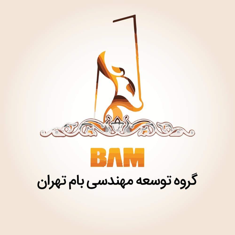 گروه مهندسی بام تهران | عکاسی صنعتی | عکاسی تبلیغاتی | عکاسی معماری و دکوراسیون داخلی گروهی مهندسی بام تهران