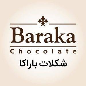 شکلات باراکا | عکاسی تبلیغاتی از محصولات باراکا | عکاسی صنعتی | عکاسی بسته بندی مواد غذایی | عکاسی غذایی تبلیغاتی