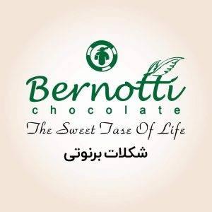 برنوتی | عکاسی صنعتی | عکاسی تبلیغاتی از محصولات شکلات برنولی | عکاسی غذایی تبلیغاتی | عکاسی بسته بندی مواد غذایی