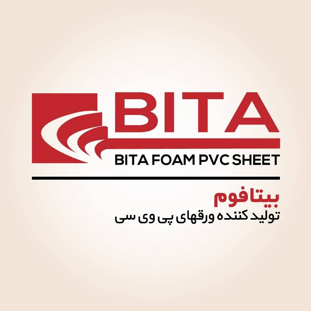 پروژه عکاسی تبلیغاتی از محصولات بیتا فوم | تولید کننده ورق های پی وی سی PVC