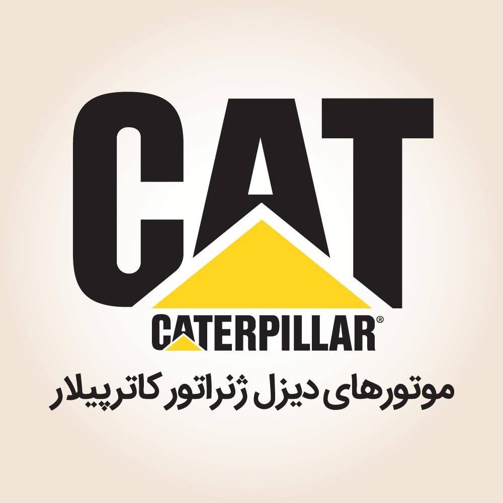 کاترپیلار CATERPILLAR | عکاسی تبلیغاتی | عکاسی صنعتی از محصولات شرکت کاترپیلار