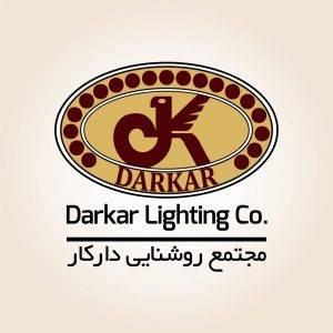 صنایع روشنایی دارکار | تولید کننده لوسترهای چوبی | عکاسی لوستر های سقفی و دیواری