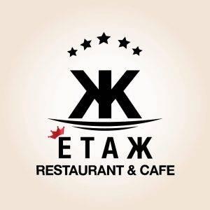 کافه رستوران اتاژ | عکاسی معماری از محیط و منو رستوران