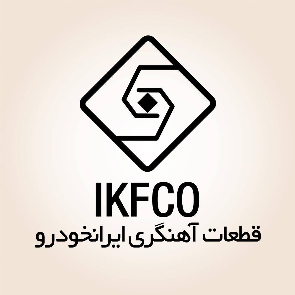 ایران خودرو | قطعات آهنگری ایران خودرو | عکاسی خط تولید و محصول | عکاسی صنعتی قطعات ایرانخودرو