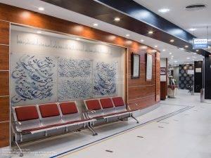 پروژه بیمارستان محب مهر