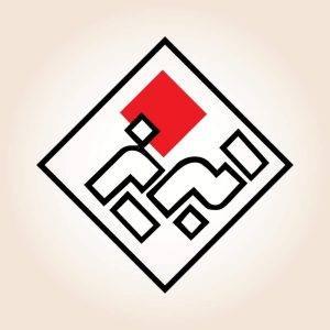 پروژه عکاسی تبلیغاتی محصولات تولیدی کاشی تبریز