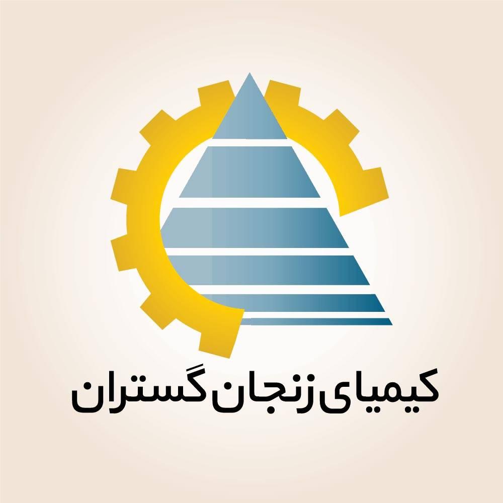 شرکت کیمیای زنجان گستران | عکاسی خط تولید و واحدهای کنترل کیفی | عکاسی صنعتی