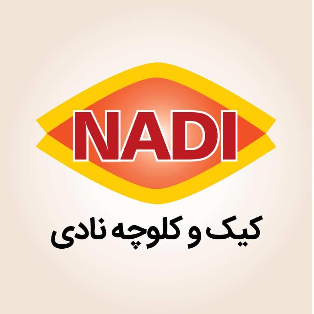 کیک و کلوچه نادی | عکاسی تبلیغاتی از صنایع غذایی نادی | عکاسی صنعتی