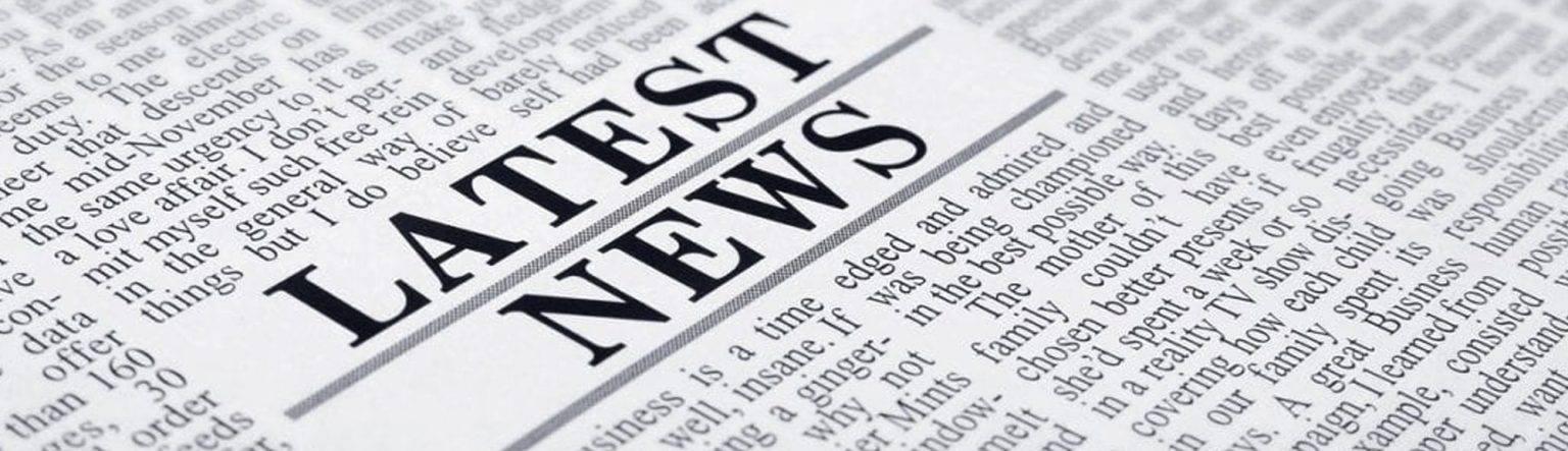 اخبار و رودیدادها