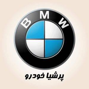 پرشیا خودرو | نمایندگی BWM در ایران | عکاسی صنعتی | عکاسی تبلیغاتی | عکس BMW | خودرو BMW