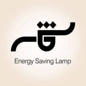 لامپ شمسه | عکاسی صنعتی | عکاسی تبلیغاتی | عکاسی محصولات برند لامپ شمسه