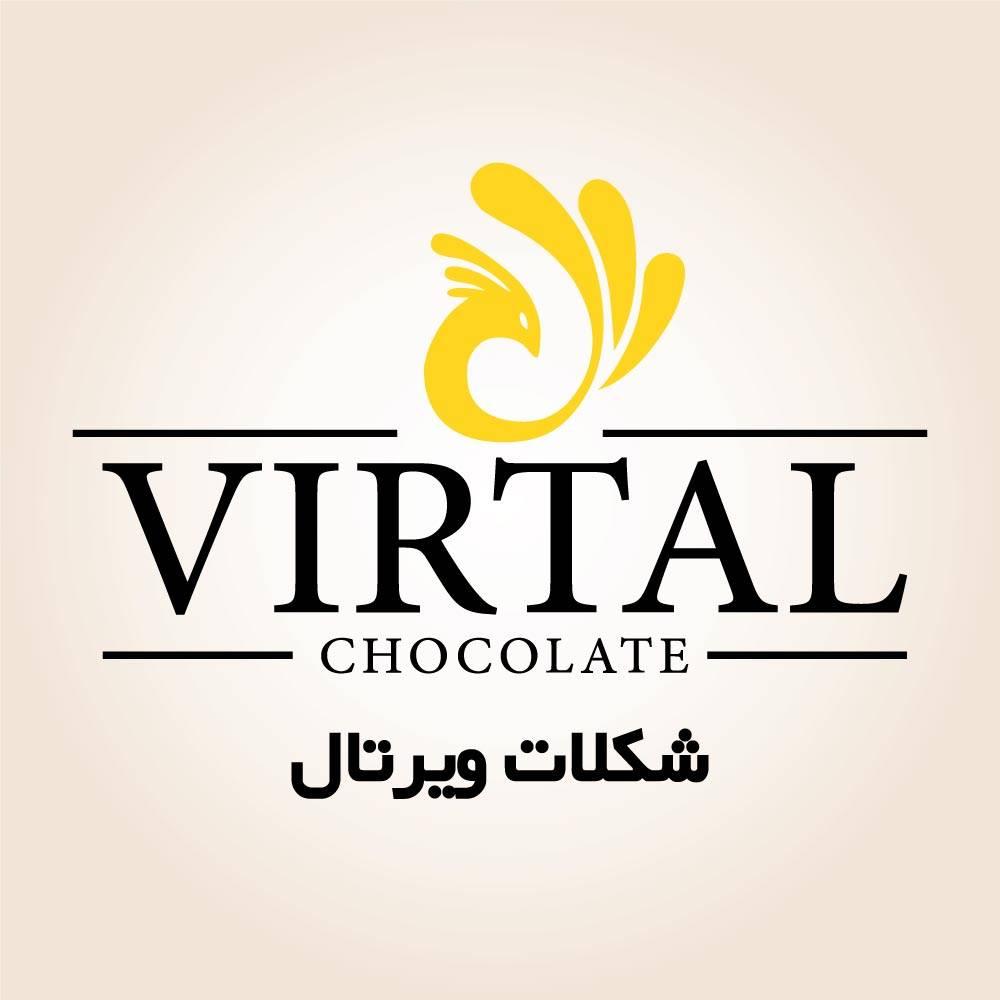 شکلات ویرتال | عکاسی تبلیغاتی | عکاسی مواد غذایی | عکاسی بسته بندی مواد غذایی | عکاسی محصولات شکلات ویرتال