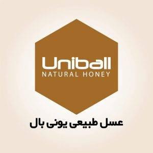 عسل طبیعی | عسل طبیعی یونی بال | عکاسی غذایی | عکاسی صنعتی از محصولات تولیدی شرکت یونی بال | عکاسی بسته بندی مواد غذایی | عکاسی غذایی تبلیغاتی