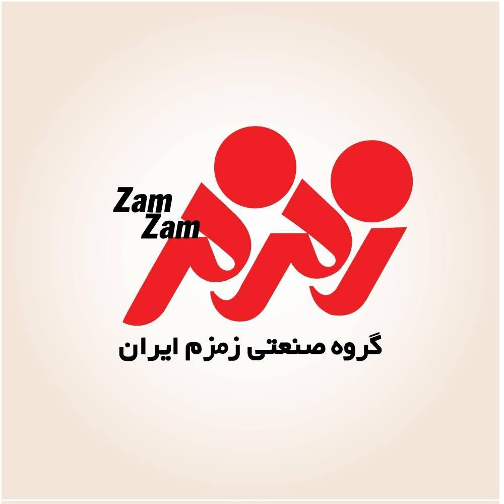 زمزم | عکاسی صنعتی | عکاسی تبلیغاتی شرکت زمزم | گروه صنعتی زمزم ایران